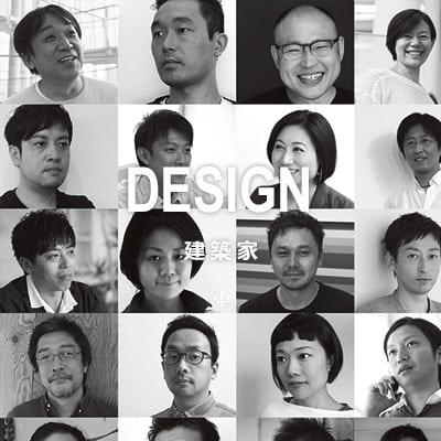 80名の建築家